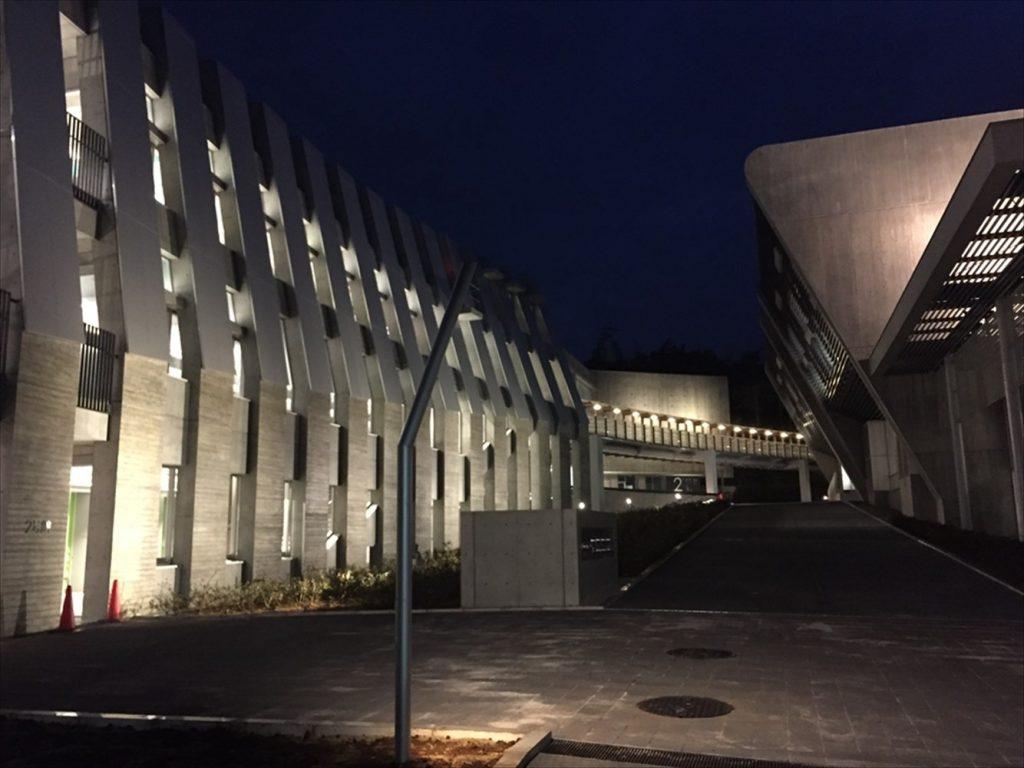 文化 大学 大東